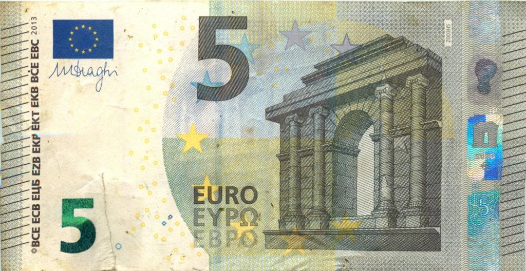 5 евро 2013 года (Германия)