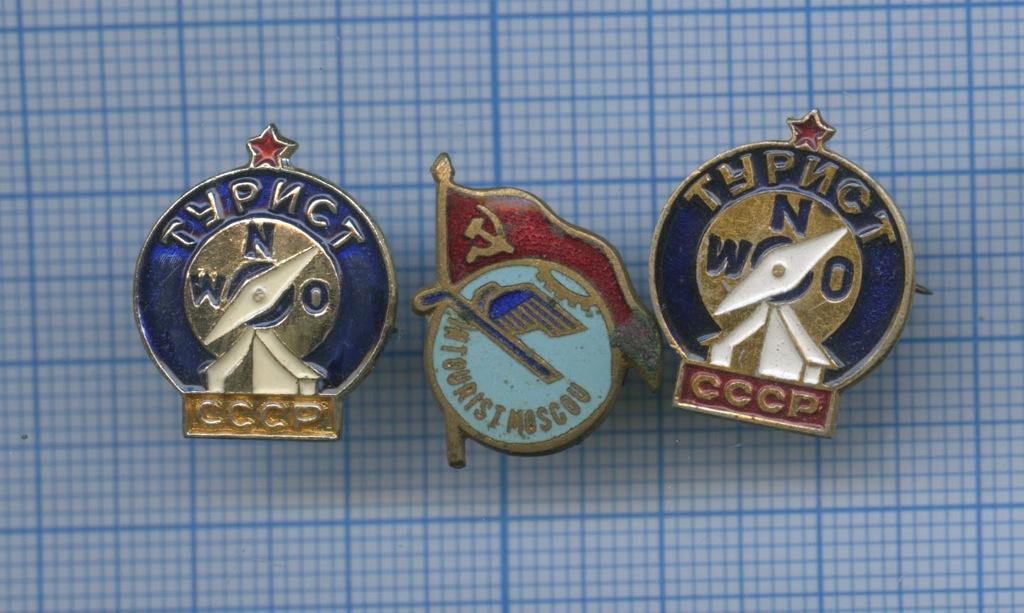 Набор значков «Турист» (СССР)