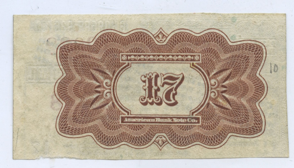 4 рубля 50 копеек (купон) 1926 года (СССР)