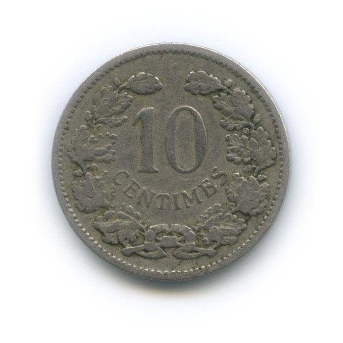 10 сантимов - Адольф 1901 года (Люксембург)