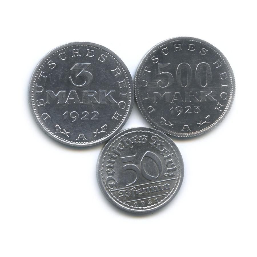 Набор монет 1921-1923 А (Германия)