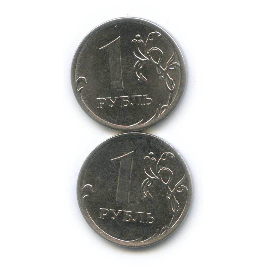 Набор монет 1 рубль (брак - раскол штемпеля) 2013, 2014 (Россия)