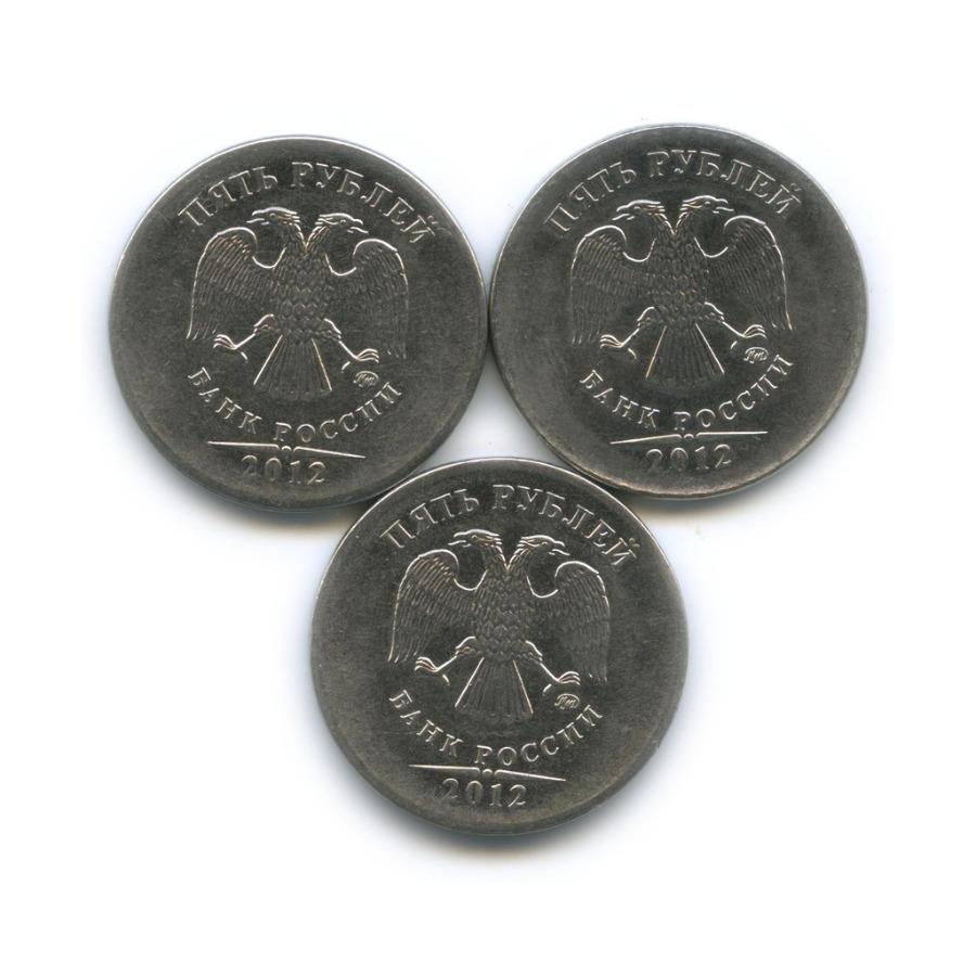 Набор монет 5 рублей (брак) 2012 года (Россия)