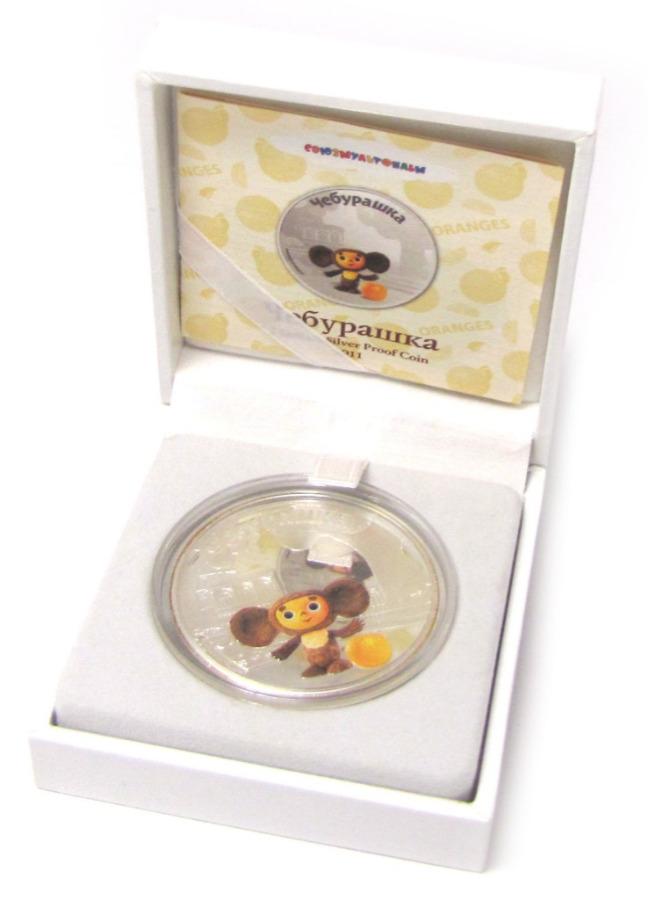 5 долларов - Союзмультфильм 75 лет - Чебурашка, воригинальной коробке, ссертификатом подлинности, Острова Кука 2011 года