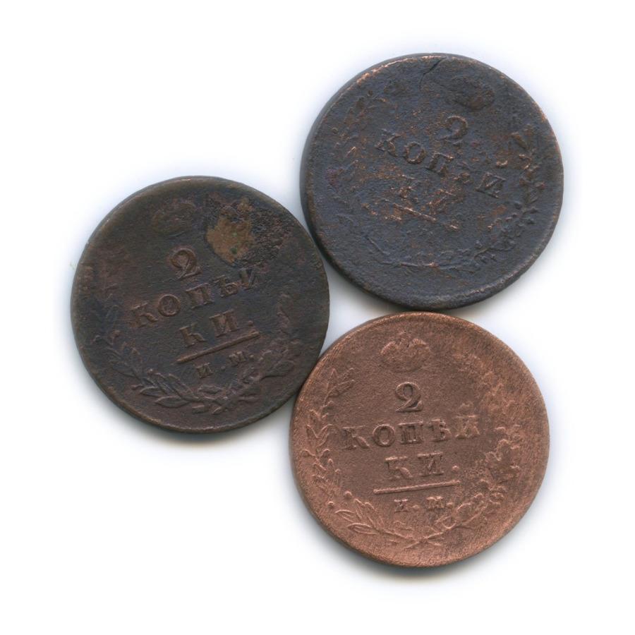 Набор монет 2 копейки 1813, 1814 ИМ ПС (Российская Империя)