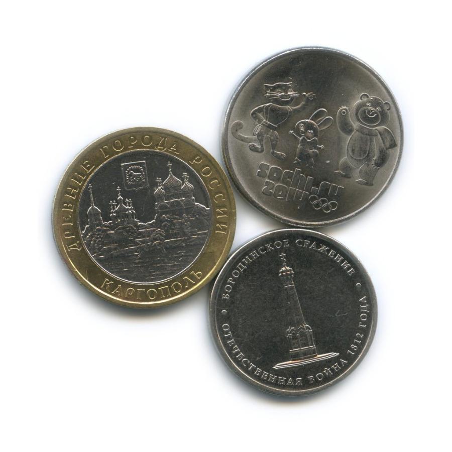 Набор юбилейных монет России 2006, 2012 (Россия)