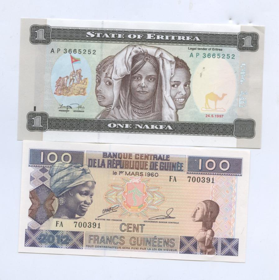 Набор банкнот (Эритрея, Гвинея) 1960, 1997