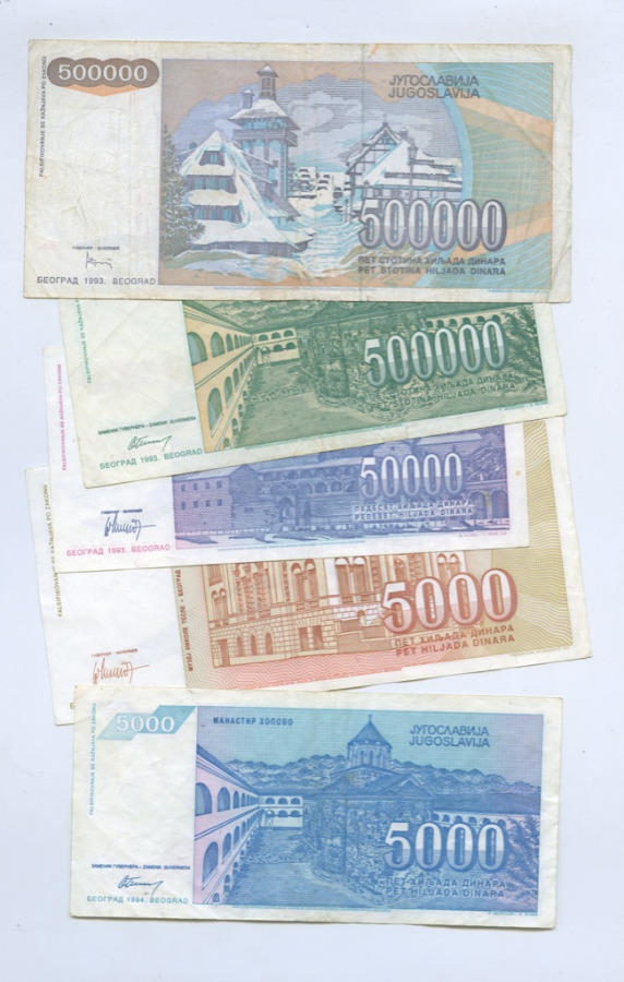 Набор банкнот 1993, 1994 (Югославия)