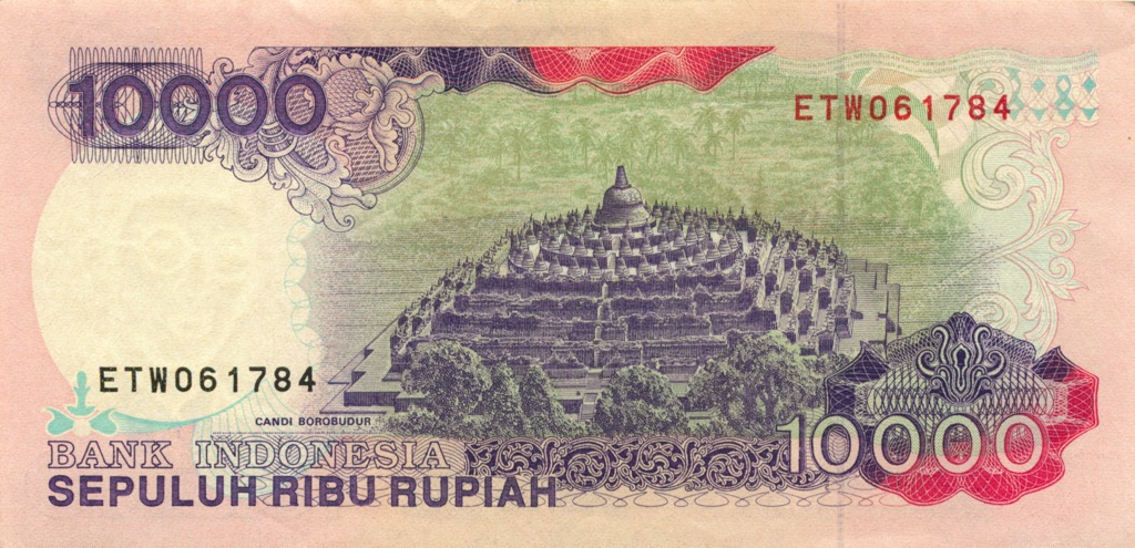 10000 рупий 1992 года (Индонезия)