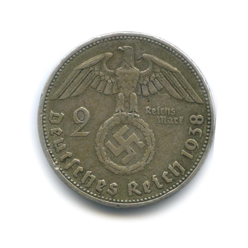 2 рейхсмарки 1938 года A (Германия (Третий рейх))