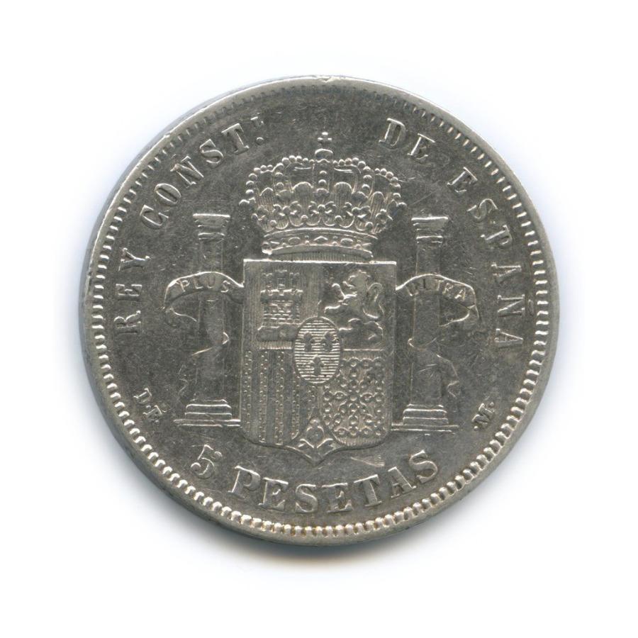 5 песет - Альфонс XII 1877 года (Испания)