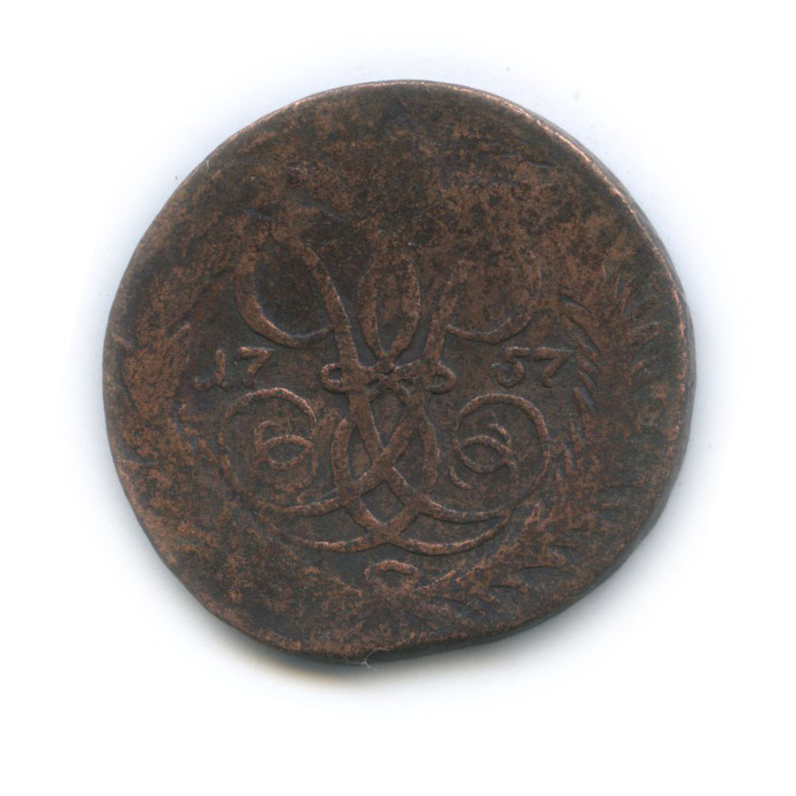 2 копейки (перечекан с «облачной» копейки) 1757 года (Российская Империя)