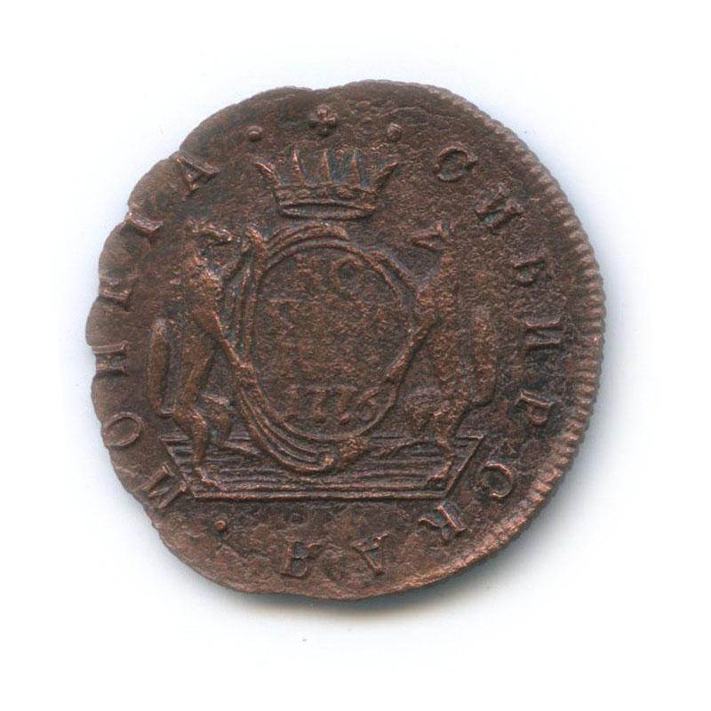1 копейка 1776 года КМ (Российская Империя)
