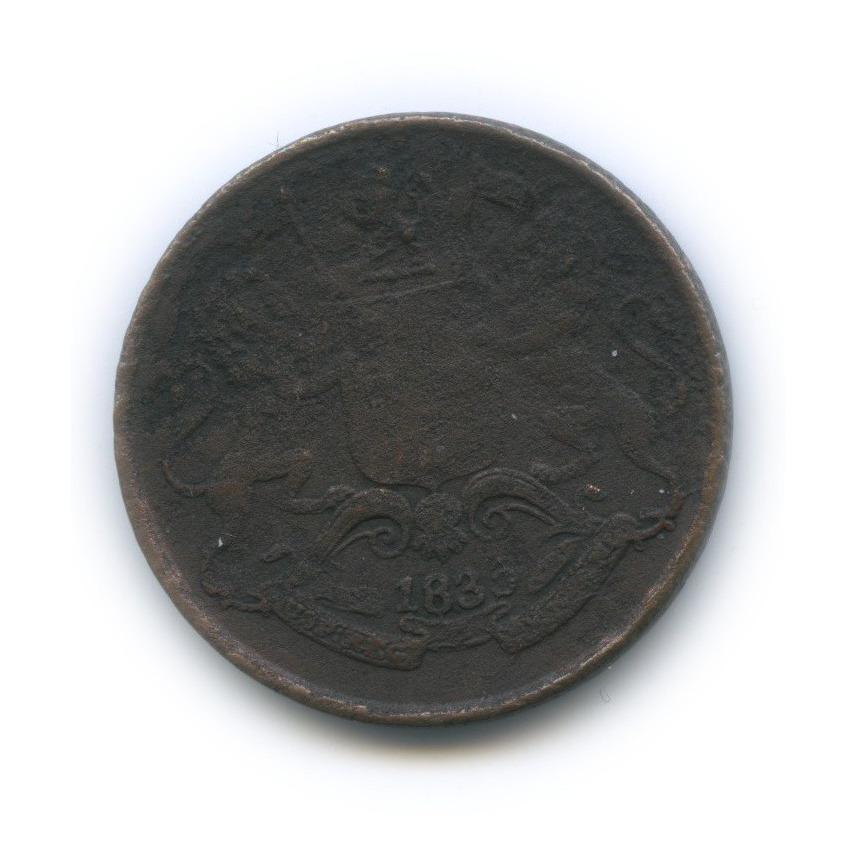 1/4 анны, Восточно-Индийская компания 1835 года
