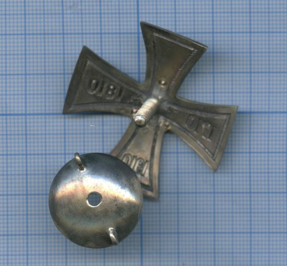 Знак «Гвардейский экипаж» (копия)