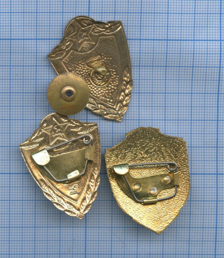 Набор нагрудных знаков «Классность», «Отличник ВМФ» (СССР)