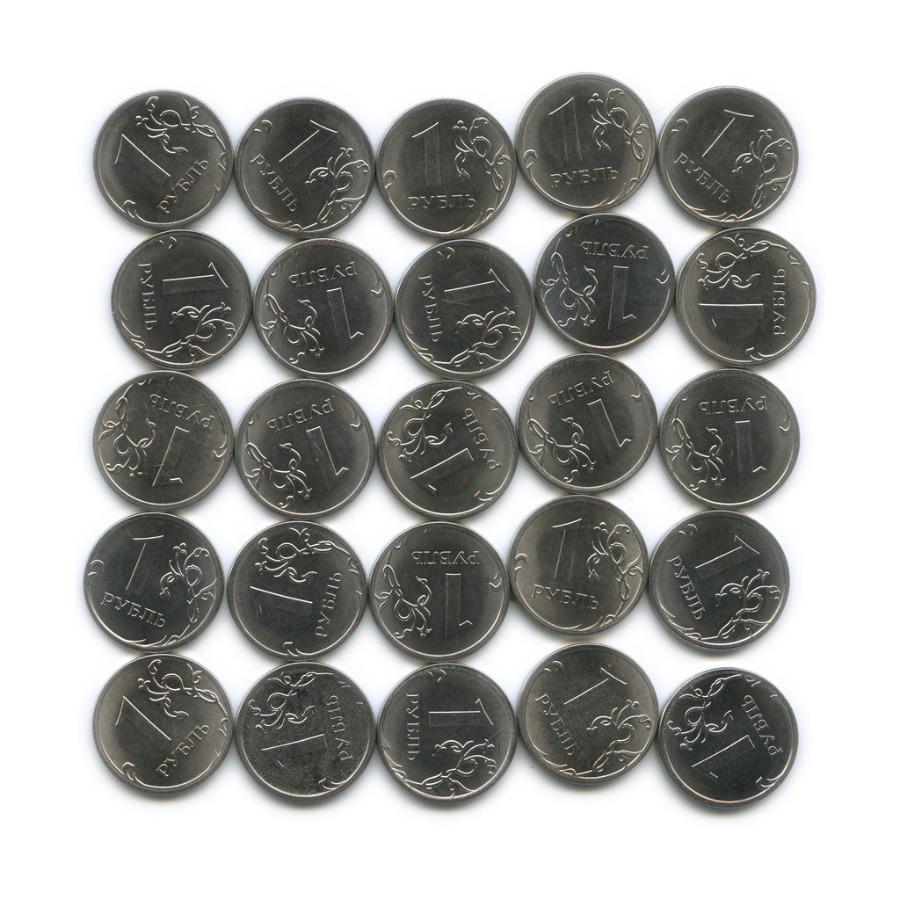 Набор монет 1 рубль 2016 года ММД (Россия)