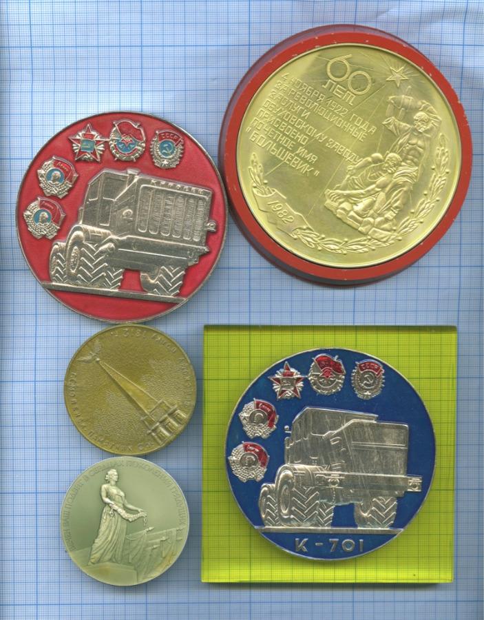 Набор настольных медалей (СССР)