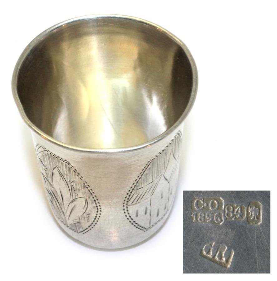Стопка (серебро 84 пробы, клеймо мастера, Киев, штихельный рисунок, вес - 18,57 г, высота - 4,6 см) 1896 года (Российская Империя)