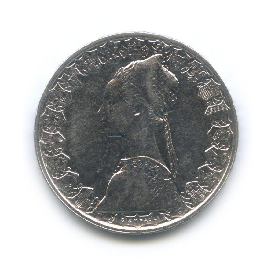 500 лир 1959 года (Италия)