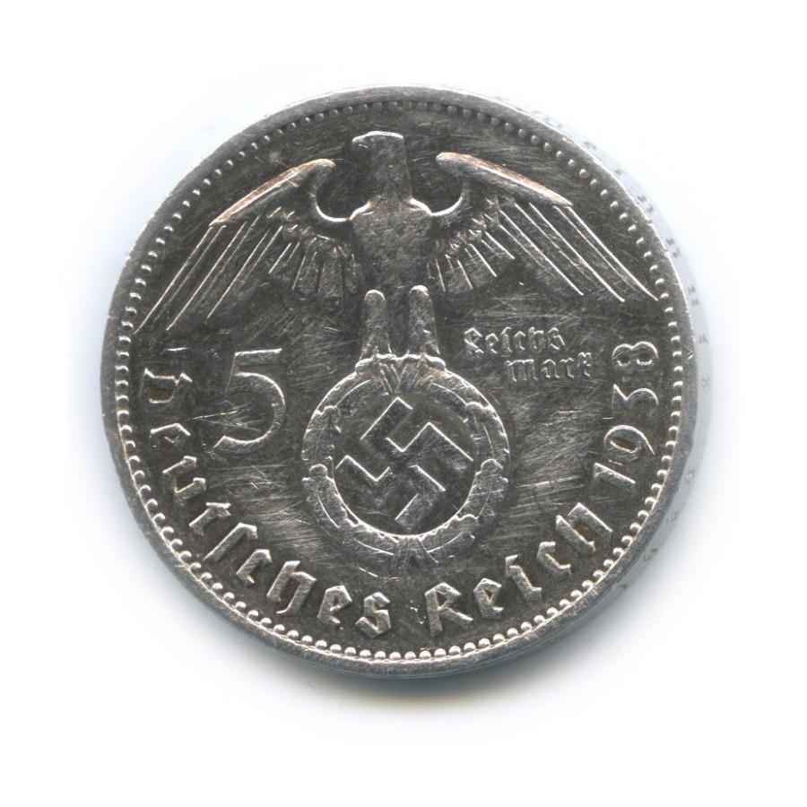 5 рейхсмарок 1938 года A (Германия (Третий рейх))