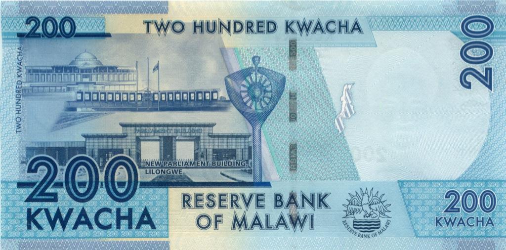 200 квача (Малави) 2012 года