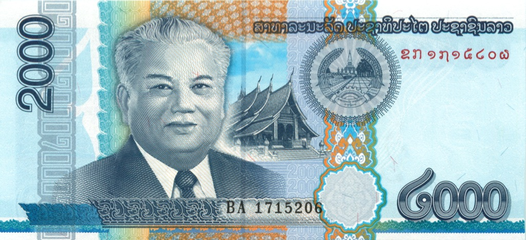 2000 кип 2011 года (Лаос)