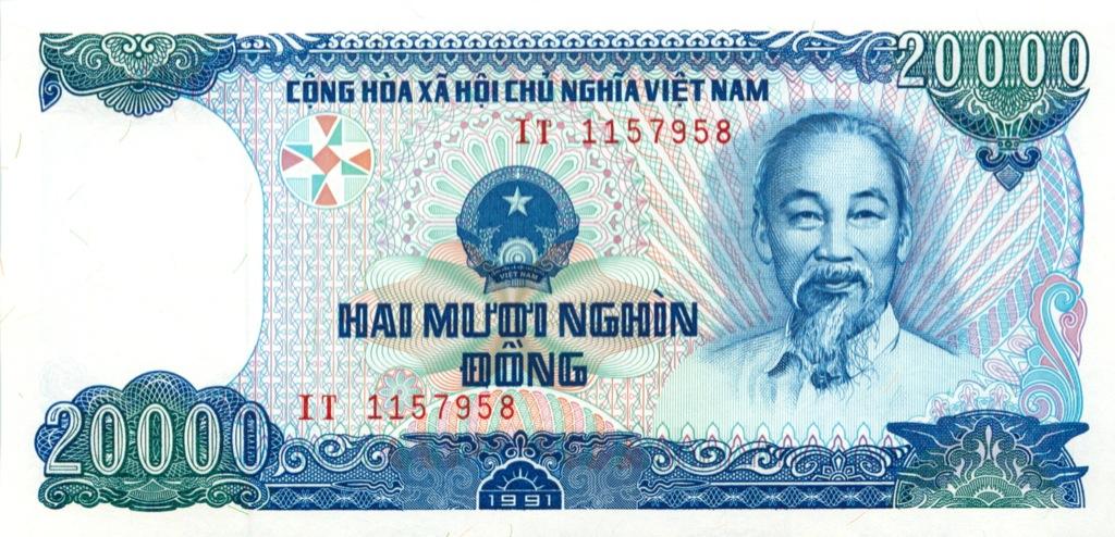 20000 донгов 1991 года (Вьетнам)