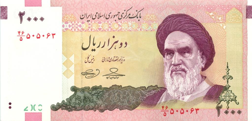 2000 риалов (Иран)