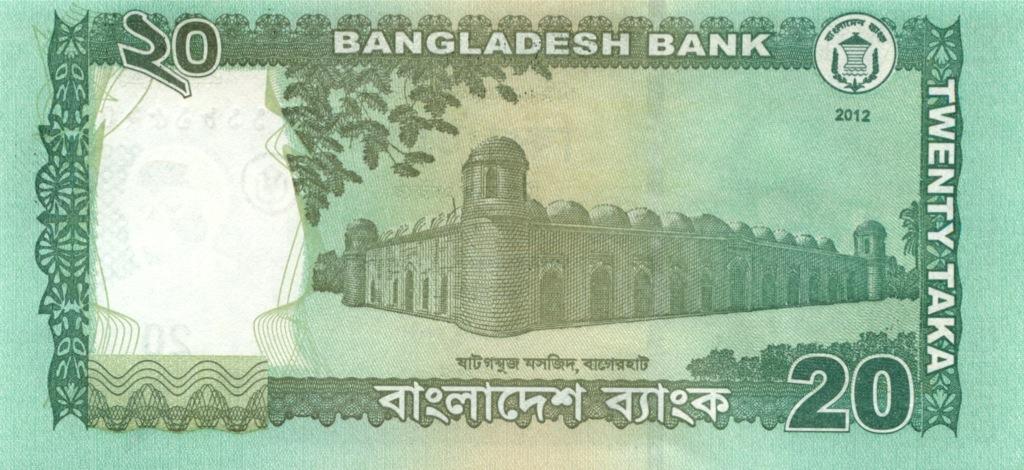 20 така - Бангладеш 2012 года