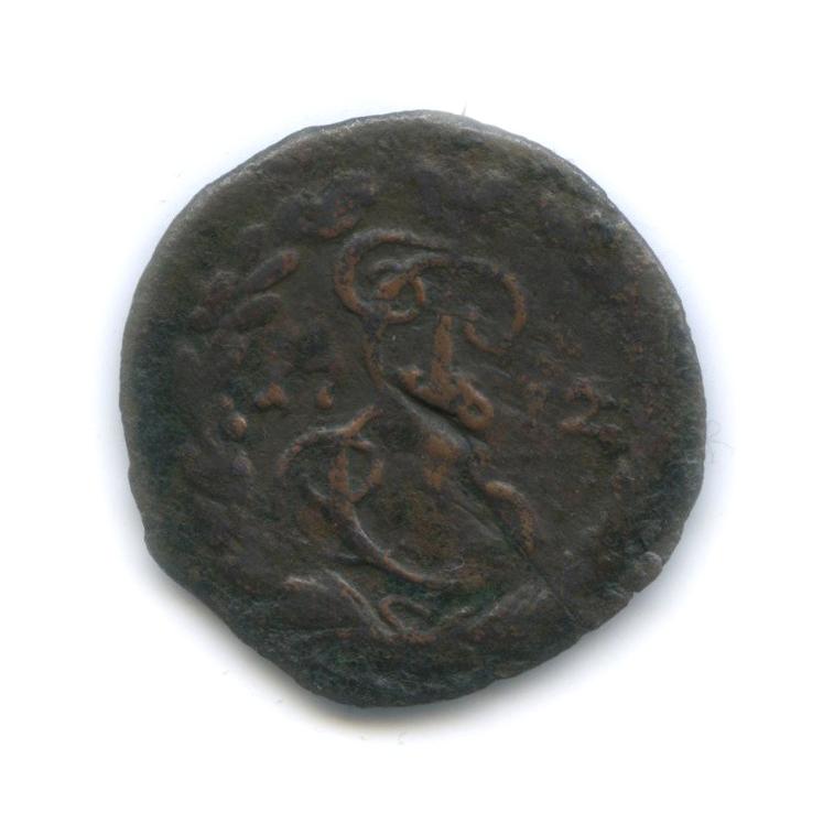 Денга (1/2 копейки) 1772(?) ЕМ (Российская Империя)