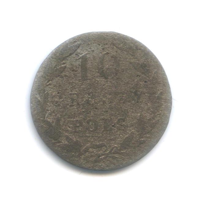 10 грошей, Россия для Польши 1822 года IB (Российская Империя)