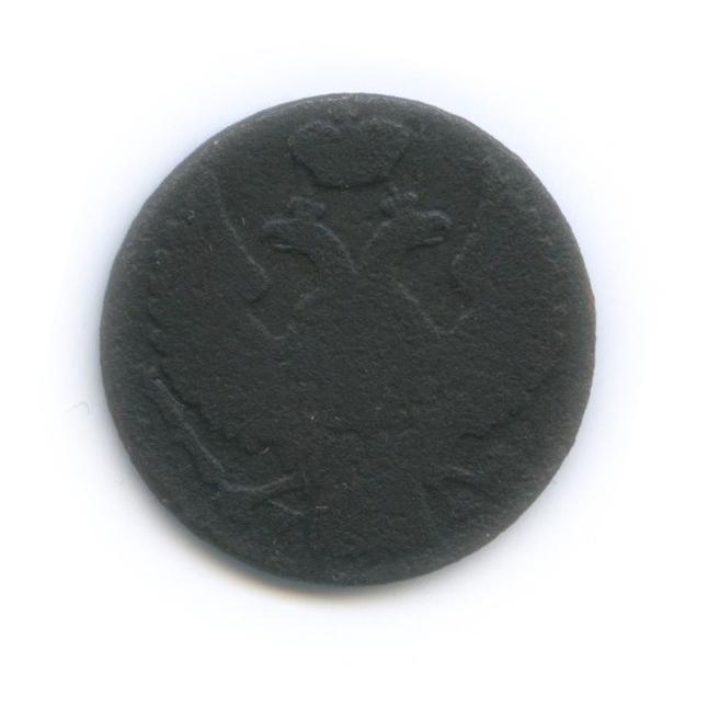 1 грош, Россия для Польши 1837 года (Российская Империя)