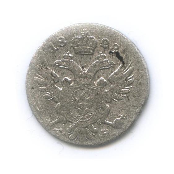 5 грошей, Россия для Польши 1828 года FH (Российская Империя)
