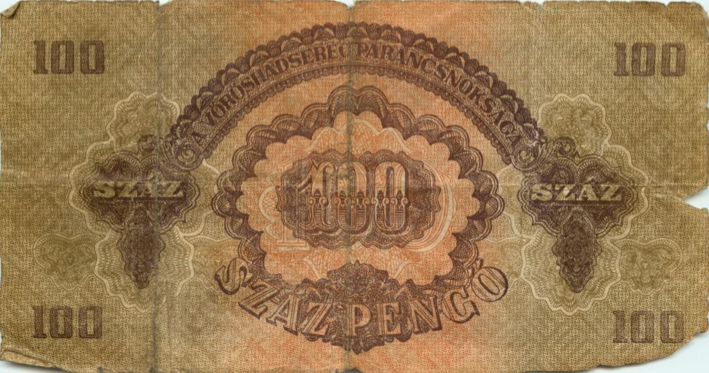 100 пенгё 1944 года (Венгрия)