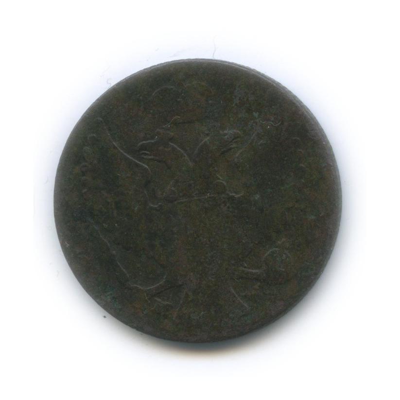 3 гроша, Россия для Польши 1840 года MW (Российская Империя)