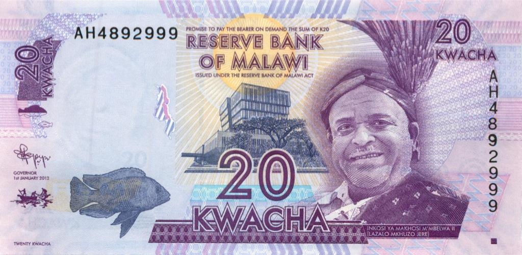 20 квач (Малави) 2012 года
