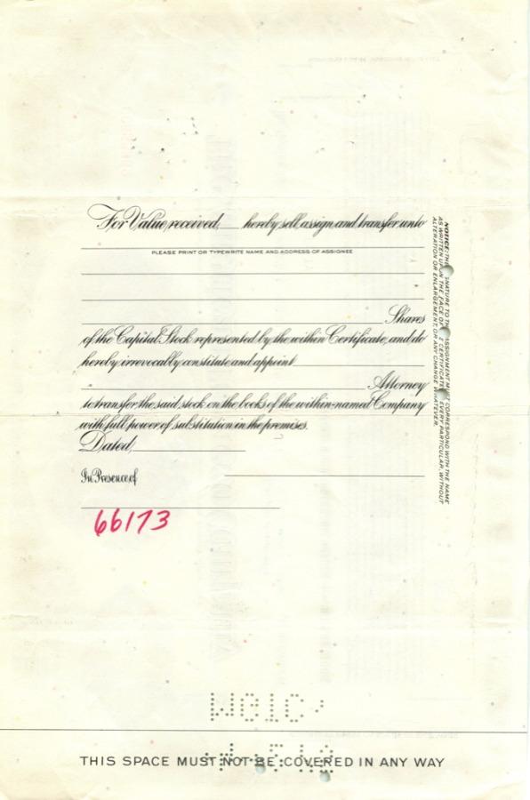 50 акций «The American Tobacco Company» 1958 года (США)
