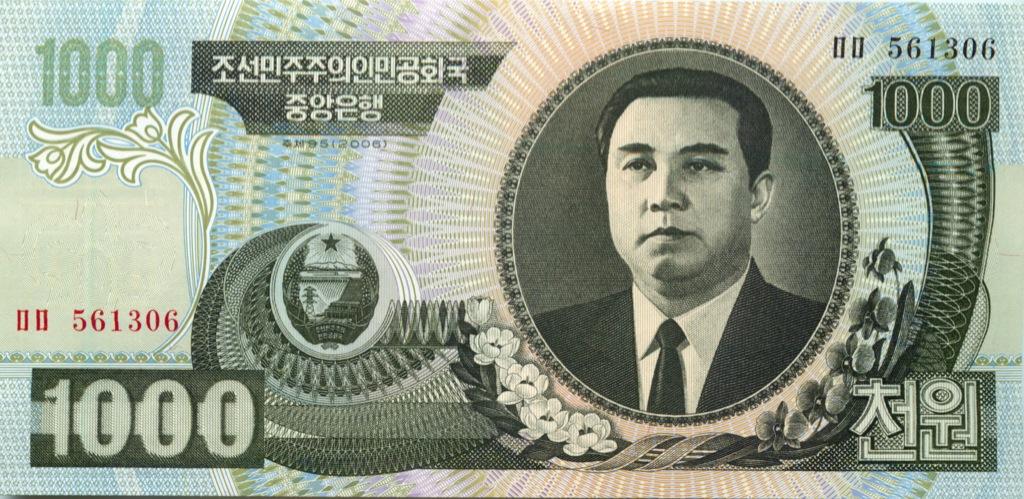 1000 вон (Северная Корея) 2006 года
