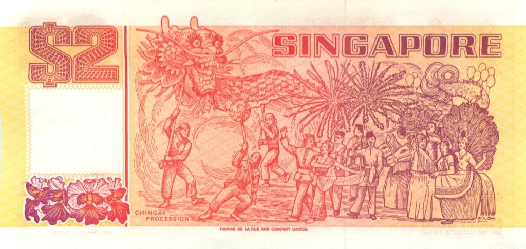2 доллара (Сингапур)