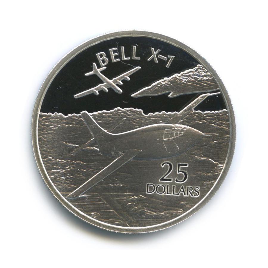 25 долларов - Экспериментальный самолёт ВВС США «Bell X-1», Соломоновы острова 2003 года