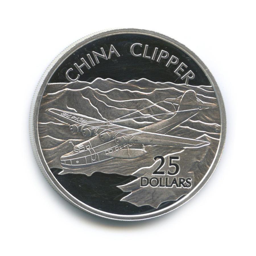 25 долларов - Транспортная летающая лодка M-130 «China Clipper», Соломоновы острова (царапина наполе) 2003 года