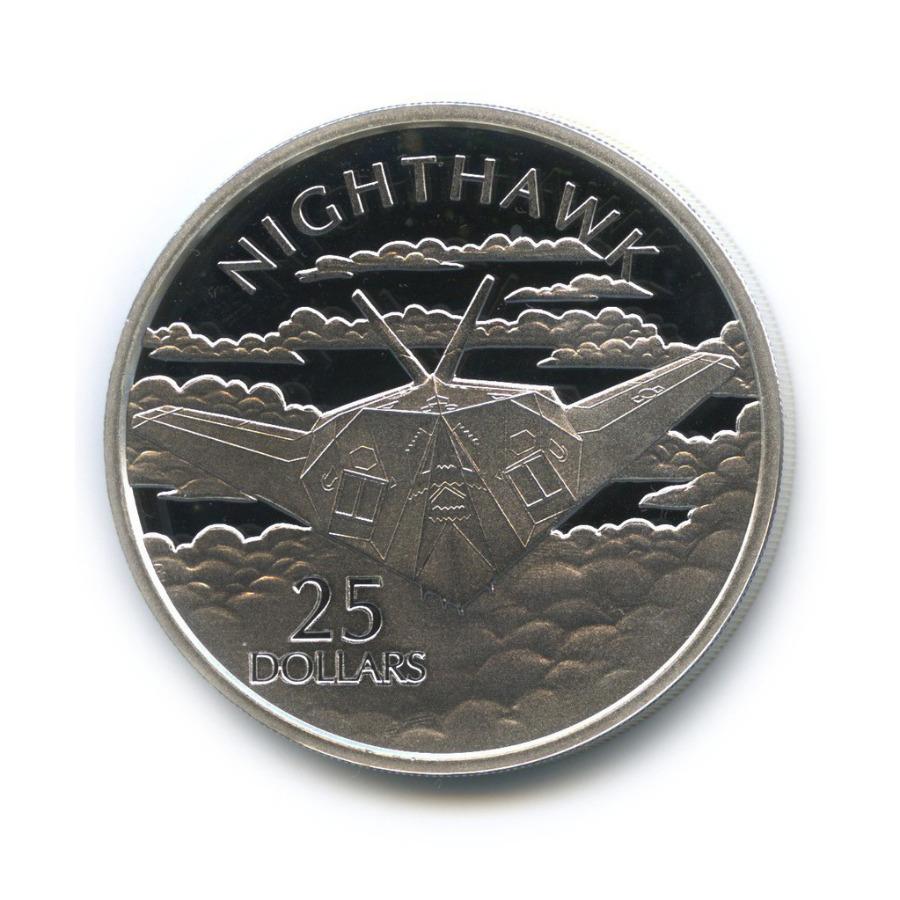 25 долларов - Тактический ударный самолет F-117 «Nighthawk», Соломоновы острова 2003 года