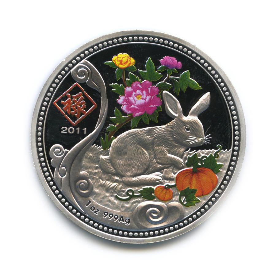 20 квача - Лунный календарь - Год Кролика, Республика Малави (вцвете) 2011 года