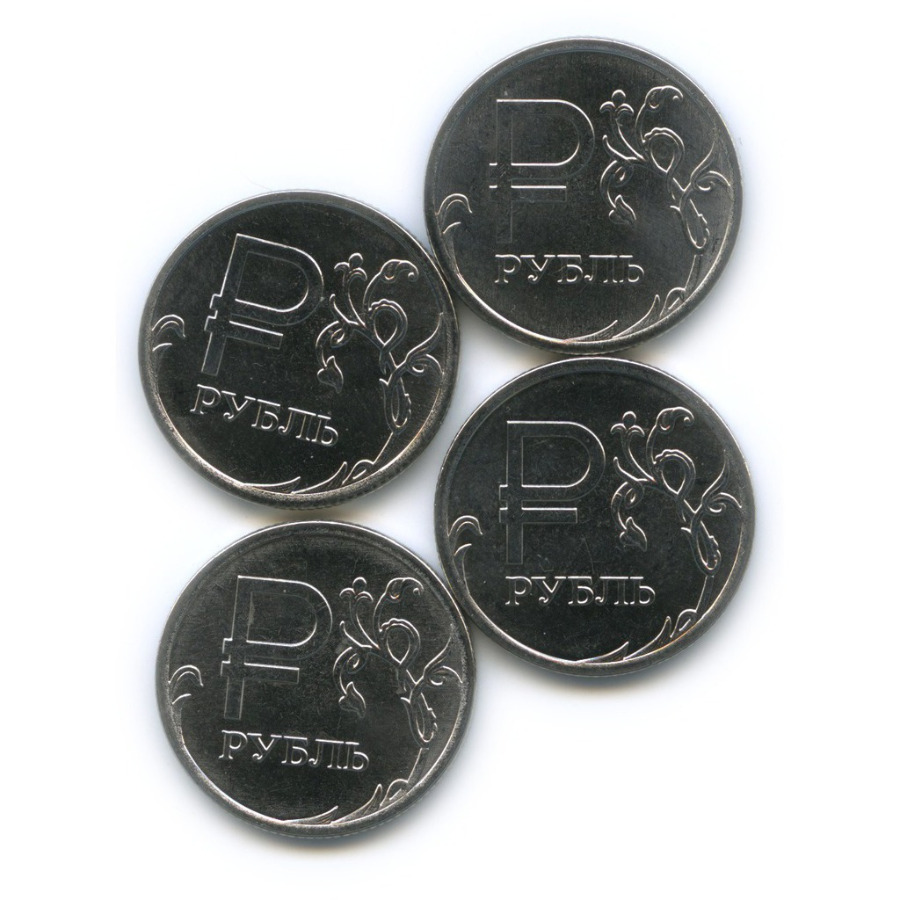 Набор монет 1 рубль (графическое обозначение рубля) 2014 года (Россия)