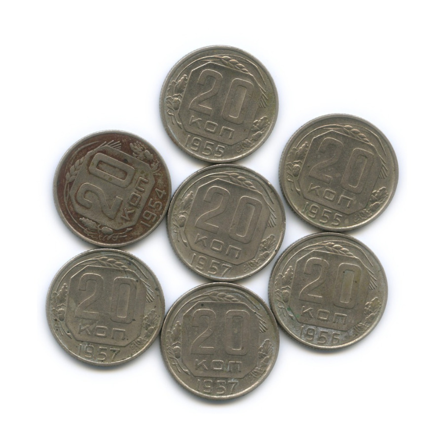 Набор монет 20 копеек 1954-1957 (СССР)