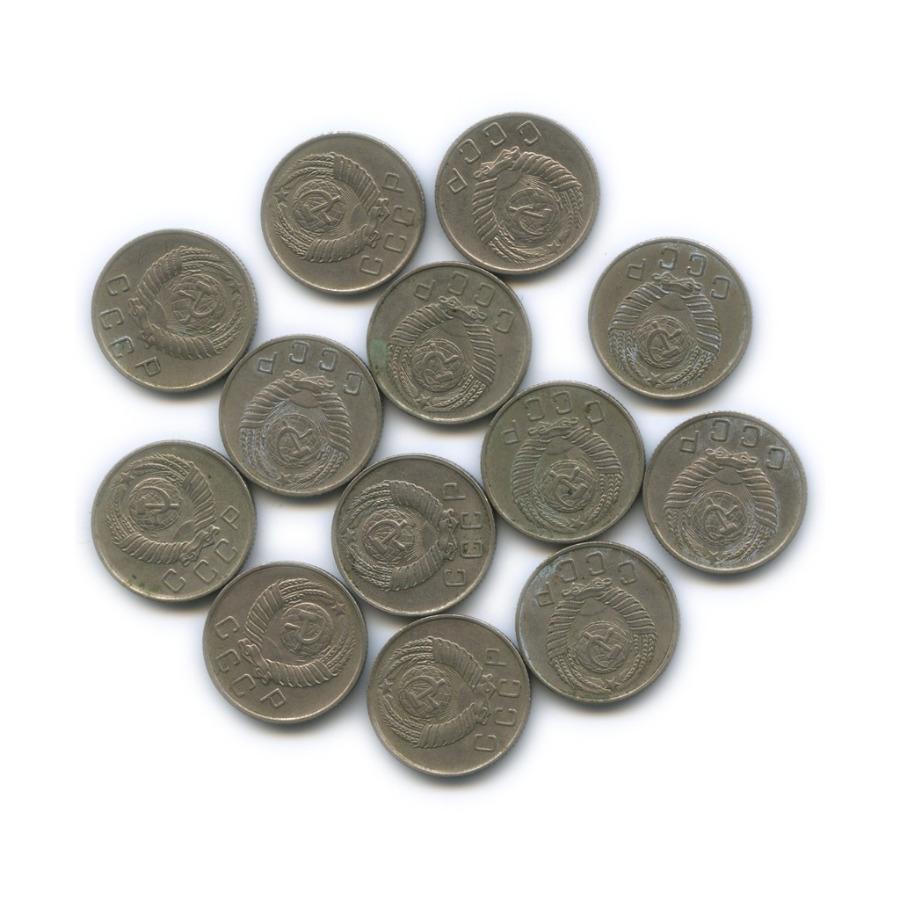 Набор монет 10 копеек 1956, 1957 (СССР)