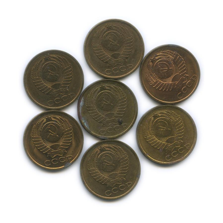 Набор монет 5 копеек 1991 года Л (СССР)