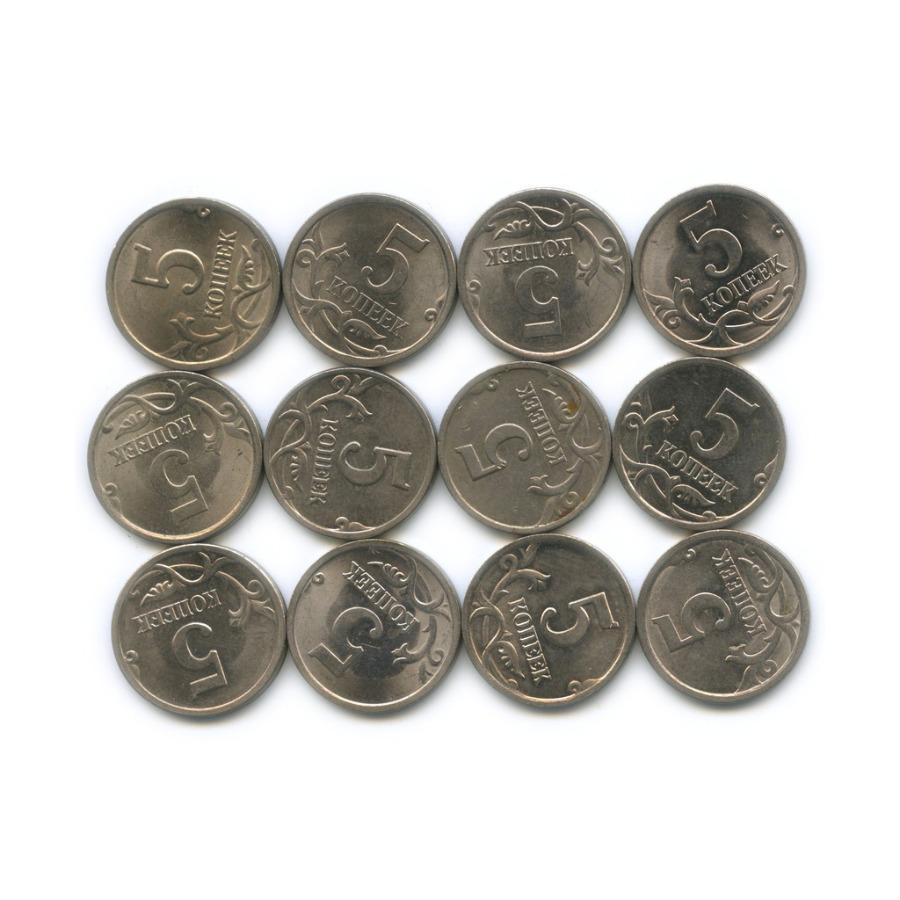 Набор монет 5 копеек (без повторов) 1997-2009 (Россия)
