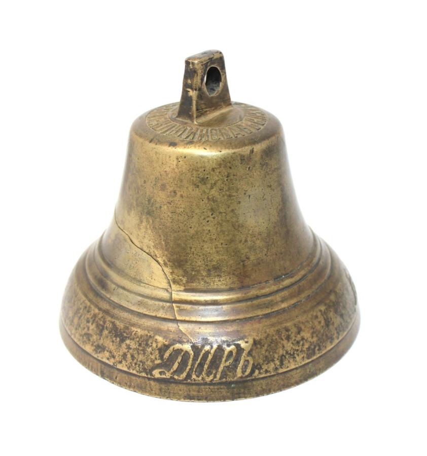 Колокол «Дар Валдая» (12 см, без язычка)